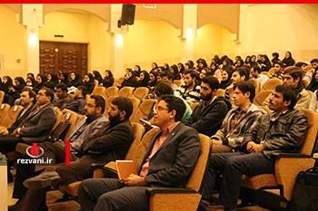 سخنرانی مهندس رسول رضوانی در همایش کار آفرینی و کسب وکار های نوین